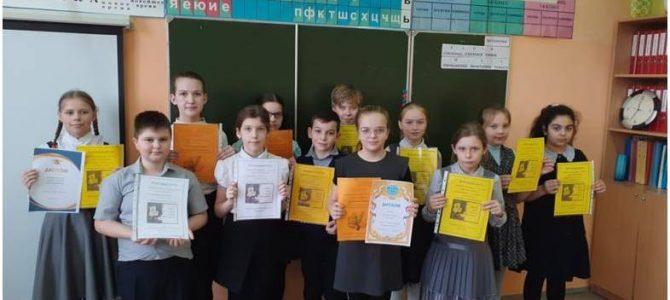 Неделя русского языка и литературы в начальной школе