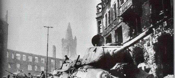 9 апреля- День штурма Кёнигсберга