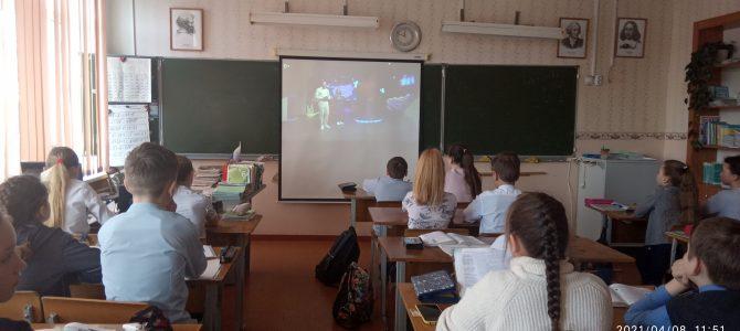 Всероссийский открытый урок, посвященный 60-летию полета Юрия Гагарина в космос