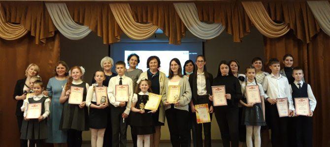Результаты конкурса «Ученик года-2021»