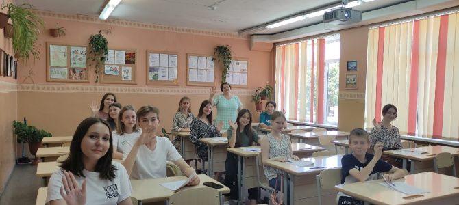 Итоги  Международной просветительской акции «Пушкинский диктант»