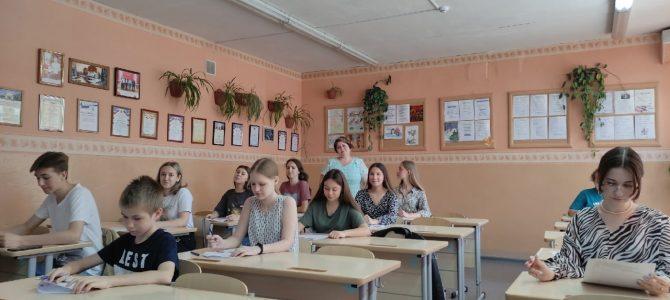 Международная просветительская литературная акция «Пушкинский диктант»