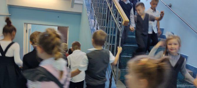 Учебная эвакуация в начальной школе