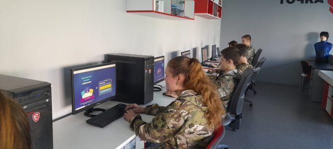 Межрегиональная онлайн-викторина по истории России